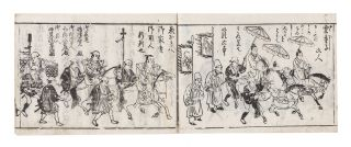 Ryukyujin gyosoki [trans.: The Record of the Ryukyuan Mission to Edo in 1790 [or] The Record of...