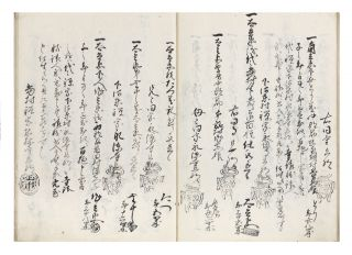 A collection of manuscript government documents regarding the extermination of Christianity in Japan. [Japan]: 1673-1810.