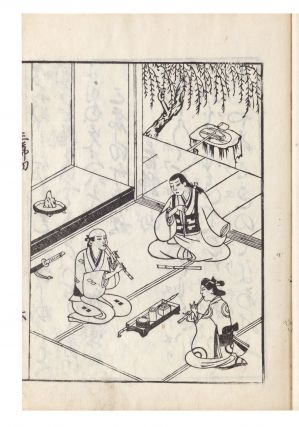 From the block-printed title label on upper cover: Rangyoku miyogiri shoshinsho [Detailed...