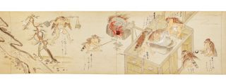 "Scroll on paper of the second part of ""The Tale of Zegaibo,"" with four long, finely..."