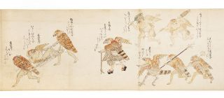"Scroll on paper of the second part of ""The Tale of Zegaibo,"" with four long, finely colored brush & ink paintings & much poetry in a fine calligraphic hand on 12 joined sheets."