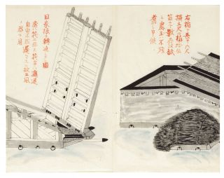 """Manuscript on paper entitled on upper wrapper """"Ukiodaiba onuttae no ichijo utsushi"""" [""""Copy of an application to construct a floating defensive island""""], with two fine double-page brush and colors illus. of the floating odaiba."""