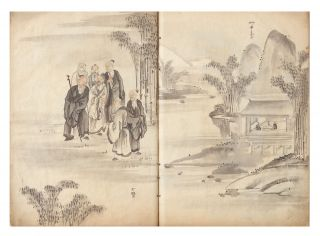 """A fine and beautiful album concerned with various genera of bamboo, how to draw them calligraphically & by painting, the extraction of medicines from them, and how to render & situate the bamboo in a series of complex paintings. Our manuscript, written in Chinese characters but with references to Japanese names of the bamboo, has three titles on the first leaf: """"Chikuho higa sho"""" [""""Collection of Secret Methods of Drawing Bamboo""""], """"Chikuga hiden sho"""" [""""Pictures of Bamboo using a Collection of Secret Methods here passed on""""], & """"Chikuho hichu sho"""" [""""List of Secret Information about Bamboo""""]."""