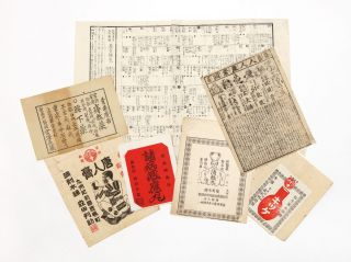 A collection of 31 broadside advertisements, 28 printed envelopes, which contained medicines, one printed license, & one printed chart.
