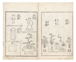 Sendensho [or] Sendenshō [Secret Methods of Flower Arrangement, passed down