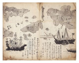 Illustrated manuscript on paper, containing an internal review of Japanese national defense in...