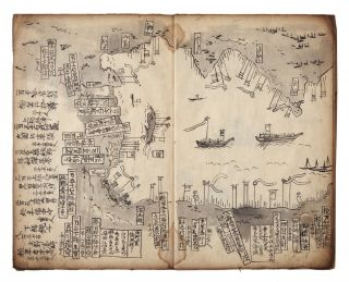 Illustrated manuscript on paper, containing an internal review of Japanese national defense in the aftermath of Perry's first expedition to Japan. With a series of hand-drawn maps of Japan & the rest of the world.