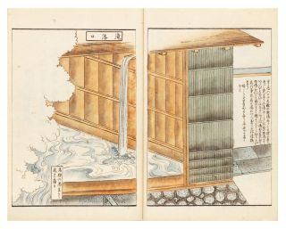 "Manuscript on paper, entitled on first leaf of Vol. I ""Shichito no shiori"" [""Stories about the Seven Hot Springs {at Hakone}""]."