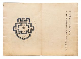 "Manuscript on paper of his ""Bukyo Zensho"" [""The Complete Writings of Teaching on Military Affairs""], with his ""Bukyo Shogaku"" [""Introduction to the Bushido Culture""]."