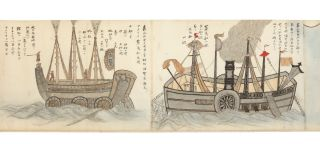 Ikokusen toraiki keibi haichi zumaki [Information on the Arrival of Foreign Ships, Illustrated...