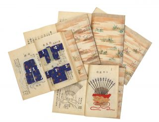 "Illustrated manuscript on fine mica paper, entitled ""Shozoku shuyo sho""..."