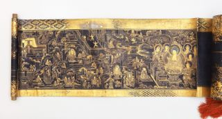 "Manuscript sutra scroll on indigo-dyed paper of the ""Gokito-kyo Hokkekyo"" (""The..."