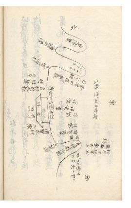 Manuscript on paper. Two hand-drawn maps & a diagram of a Japanese sword