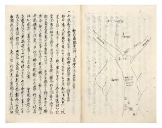 Manuscript on paper. Two hand-drawn maps & a diagram of a Japanese sword.