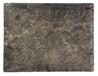 Japanese erotic woodblock (268 x 240 x 20 mm.), with four carved images on the obverse side; on...