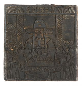 Woodblock (170 x 163 x 22 mm.), consisting of two pieces of wood, joined on each side with two nails, carved on obverse & reverse sides.