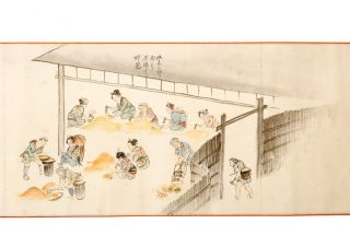 """Scroll on paper (7140 x 275 mm.), entitled at beginning (in trans.): """"The Process of Refining Metals from the Mine,"""" containing a series of illus. by the prominent artist Suian Hirafuku showing all the steps in processing ore to produce copper from the Ani-kozan mine in northern Japan."""