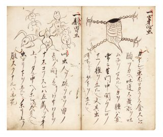 "Manuscript on paper, entitled on upper cover ""Inyo shindensho"" [""Yin and Yang of Acupuncture Treatment, passed on""]."