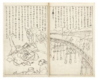 "The mock-up laid-out draft of an unidentified story by Sadahide with his orig. illustrations, entitled on upper cover label ""Gyokuransai Sadahide ga sokobon"" [""Gyokuransai Sadahide's Draft Book""]."