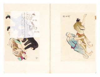 "Manuscript on paper entitled on label on upper cover ""Seikotsu yoketsu"" [""Keys..."