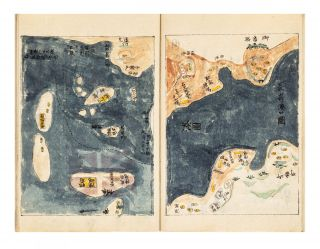 "Manuscript on Japanese paper, complete, entitled ""Kankai Ibun"" [""Observation in Foreign Countries; the Story of the Travels of Four Shipwrecked Japanese, as told to Gentaku Otsuki""]."