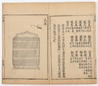 Cha jing [The Classic of Tea] and other writings.