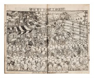 Kyogen inaka ayatsuri [A Puppet Troupe in the Countryside].