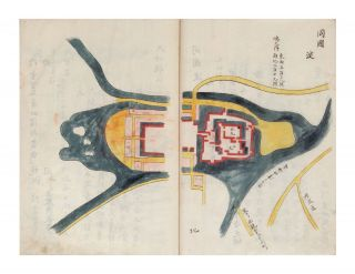 "Five finely illustrated volumes in manuscript, entitled ""Shuzu goketsuki""..."