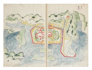 "Five finely illustrated volumes in manuscript, entitled ""Shuzu goketsuki"" [""Plans of Feudal Castles of the Tokugawa Period""]."
