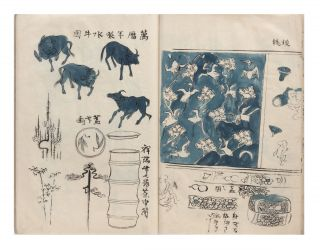 Pattern book containing many hundreds, if not thousands, of highly complex patterns in brush & various colors of wash for manufacturing luxury Shonzui porcelain ware in Arita.