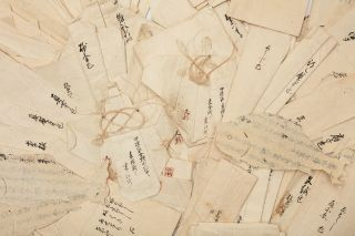 A collection of objects & documents concerning the Ogasawara School of Etiquette.