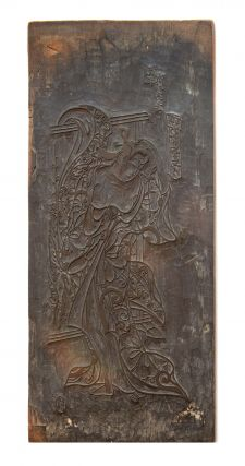 Wooden board (420 x 203 x 13 mm.), carved on both sides, the obverse side with an image of a...
