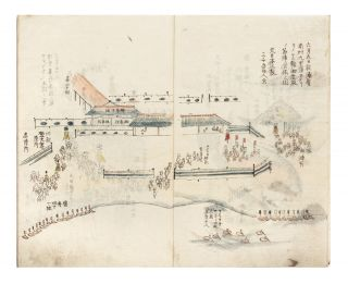 """Illustrated manuscript on paper, containing confidential Japanese reports on the American and Russian expeditions to Japan in 1853, entitled on manuscript title labels on upper covers: """"Kaei zakki"""" [Reports from the Kaei Period]."""