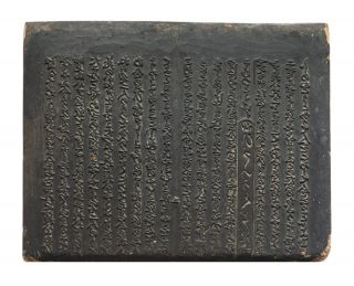 Three consecutive woodblock boards (195 x 245 x 15 mm.), carved on both sides of each block, of pages 1-12 of a late Edo- or early Meiji-period edition of the famous and tragic love story, taken from real life, Hirai Gonpachi hiyokuzuka.