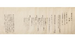A richly illustrated & lengthy scroll composed of 35 joined thin paper sheets (13,240 x ca. 275 mm., height not entirely uniform), containing contemporary reports & copies of letters delivered by American & Russian representatives during the countries' first consequential expeditions to Japan. Numerous ink, brush & wash drawings in red, blue, black & gold, with manuscript text.
