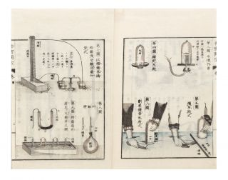 Seimi kaiso [The Elements of Experimental Chemistry]. Trans. by Yoan Udagawa.
