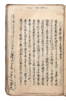 A collection of manuscript documents in six vols., approximately 487 folding leaves, written in various hands, of the events surrounding the traumatic opening of Japan and its violent aftermath, 1848-63.