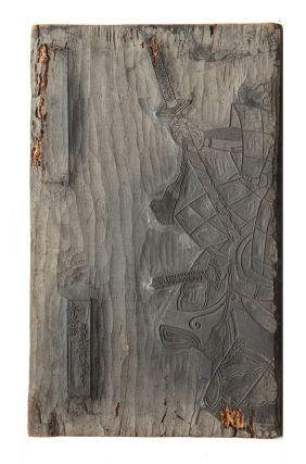 Meiji-period wooden board (395 x 260 x 15 mm.), carved on both sides.