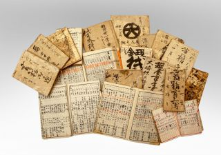 An archive of documents, records, & files concerning a privately owned lending library (Osaki Kashihonya) and its sister publishing/printing house (Oku gun yamakita shorin), active in Kokufu son in the county of Oku gun (in today's Okayama Prefecture).
