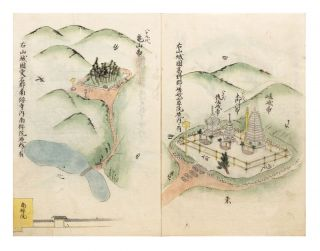 "Manuscript on paper, entitled on upper cover in manuscript ""Kaei go mizunoe ne nen oaratame. Sanryo zu"" [""Emperors' & Empresses' Tombs, illustrated, 1852""]."