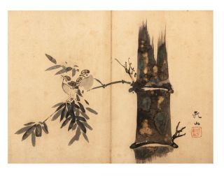 "Two orihon (accordion) albums containing 24 double-page ink & brush paintings, each 480 x 360 mm., entitled, from the manuscript labels on the upper covers ""Ogata Kenzan kindei kacho gajo"" [""Flowers & Birds, Heightened with Gold Sprays, by Ogata Kenzan""]."