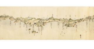 Manuscript on paper, a hand-drawn scroll (268 x 2720 mm.), depicting the coast of Chiba in the first half of the 19th century, annotated with the names of many villages, towns, islands, shrines, temples, & ports, and the distances between them.