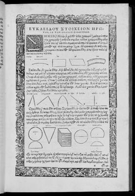 Elementa Geometriae [:in Greek].